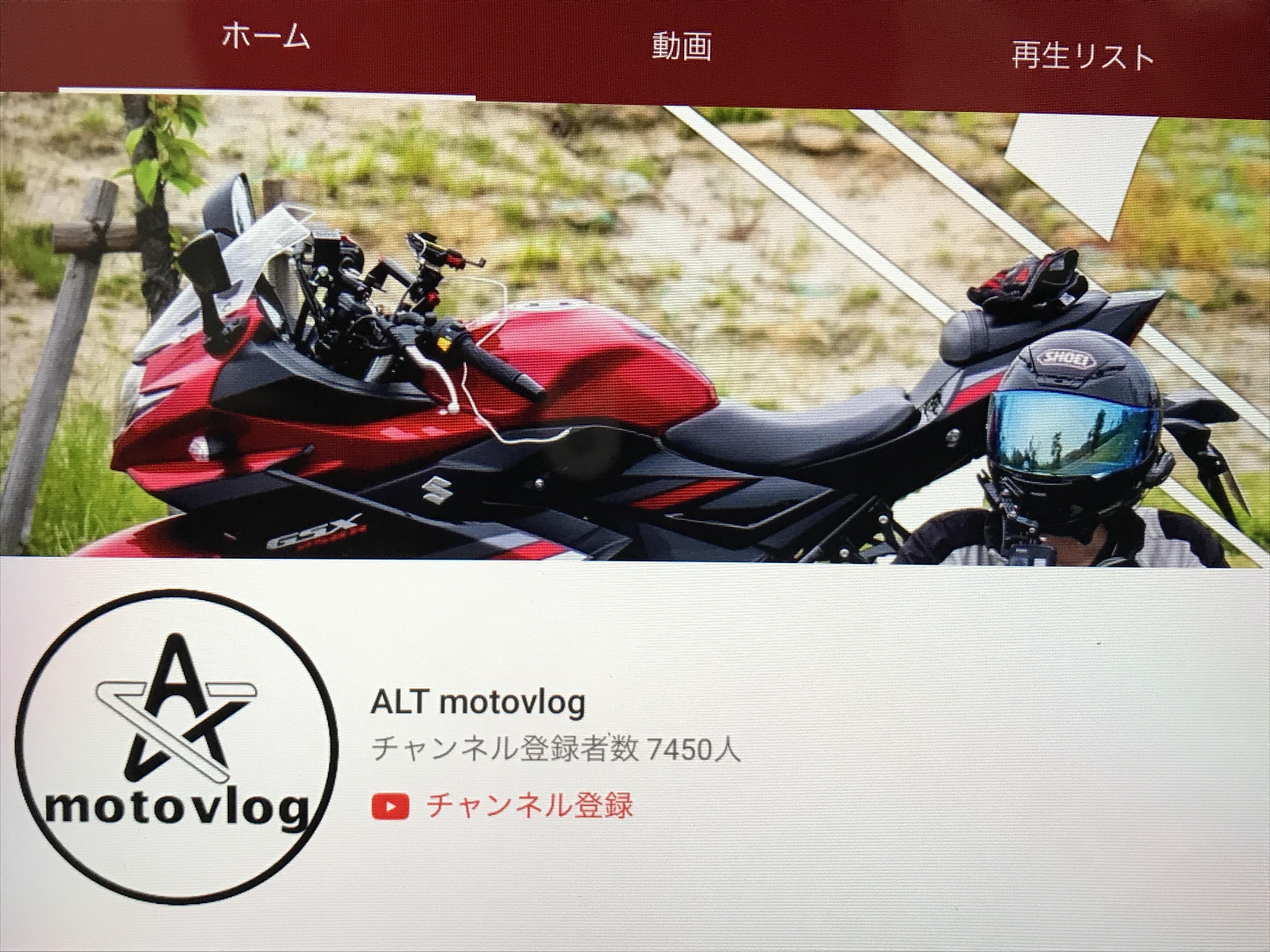 ALT  Motovlog
